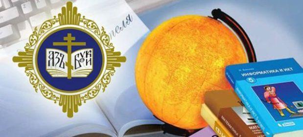 Миссионер и певчая нашего храма стала первой в номинации «Лучший урок по Основам православной культуры общеобразовательной организации»
